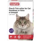 Beaphar Ошейник от блох и клещей для кошек (фиолетовый), 50 г