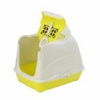 Moderna Туалет-домик Flip с угольным фильтром, 50х39х37см, лимонно-желтый, 1,2 кг