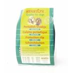 Benelux Защитные трусики для собак 22 / 30 см, 200 г