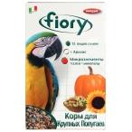 Fiory корм для крупных попугаев Pappagalli, 700 г