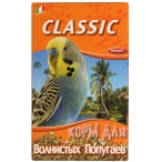 Fiory корм для волнистых попугаев Classic, 800 г