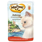 Корм Мнямс Лобстер по-каталонски (консерв.) для кошек, со средиземноморским лобстером, 85 г