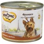 Корм Мнямс Фрикасе по-Парижски (консерв.) для собак, индейка c пряностями, 200 г