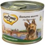 Корм Мнямс Болито мисто по-Веронски (консерв.) для собак, дичь с картофелем, 200 г