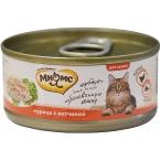 Корм Мнямс (в желе) для кошек, курица с ветчиной, 70 г