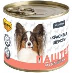 Корм Мнямс Красивая шерсть (паштет) для собак, с ягненком, 200 г