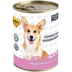 Корм Мнямс Комфортное пищевараение (в соусе) для собак, с индейкой, 400 г