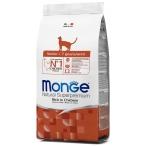 Корм Monge Senior Chicken для кошек старше 7 лет, с курицей, 1.5 кг