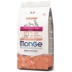 Корм Monge Extra Small Salmon & Rice для собак миниатюрных пород, лосось с рисом, 2.5 кг