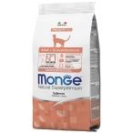 Корм Monge Adult Salmon для кошек, с лососем, 10 кг