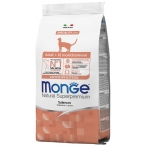 Корм Monge Adult Salmon для кошек, с лососем, 1.5 кг