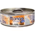 Корм Monge Natural (консерв.) для кошек, тихоокеанский тунец с лососем, 80 г