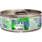 Корм Monge Natural (консерв.) для кошек, тихоокеанский тунец с курицей, 80 г