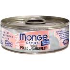 Корм Monge Natural (консерв.) для кошек, тунец с курицей и креветками, 80 г