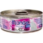 Корм Monge Natural (консерв.) для кошек, тунец с курицей и говядиной, 80 г