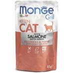 Корм Monge Grill Pouch Kitten Salmon (консерв.) для котят, с норвежским лососем, 85 г