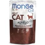 Корм Monge Grill Pouch Lamb (консерв.) для кошек, с новозеландским ягненком, 85 г