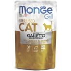 Корм Monge Grill Pouch Sterilised Сockerel (консерв.) для стерилизованных кошек, с итальянской курицей, 85 г