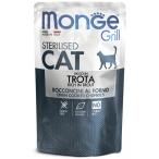 Корм Monge Grill Pouch Sterilised Trout (консерв.) для стерилизованных кошек, с итальянской форелью, 85 г