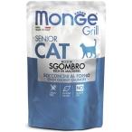 Корм Monge Grill Pouch Senior Mackerel (консерв.) для кошек старше 7 лет, с эквадорской макрелью, 85 г