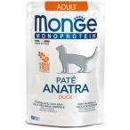 Корм Monge Cat Monoprotein Duck (консерв.) для кошек, с уткой, 85 г