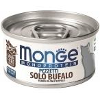 Корм Monge Monoprotein Buffalo мясные хлопья для кошек, с мясом буйвола, 80 г