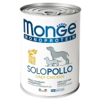 Корм Monge Monoprotein Solo Chicken (паштет) для собак, с курицей, 400 г