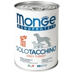 Корм Monge Monoprotein Solo Turkey (паштет) для собак, с индейкой, 400 г