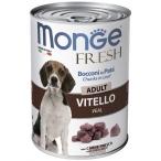 Корм Monge Fresh Chunks in Loaf Veal (консерв.) для собак, мясной рулет с телятиной, 400 г