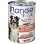 Корм Monge Fresh Chunks in Loaf Senior Turkey (консерв.) для собак старше 7 лет, мясной рулет с индейкой и овощами, 400 г