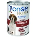 Корм Monge Chunks in Loaf Lamb (консерв.) для собак, мясной рулет из ягненка, 400 г