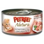 Корм Petreet консервы для кошек кусочки розового тунца с лобстером, 70 г
