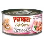 Корм Petreet консервы для кошек кусочки розового тунца с креветками, 70 г