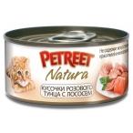 Корм Petreet консервы для кошек кусочки розового тунца с лососем, 70 г