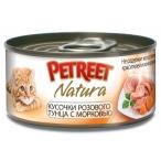 Корм Petreet консервы для кошек кусочки розового тунца с морковью, 70 г