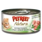 Корм Petreet консервы для кошек кусочки розового тунца с зеленой фасолью, 70 г