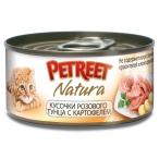 Корм Petreet консервы для кошек кусочки розового тунца с картофелем, 70 г
