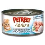 Корм Petreet консервы для кошек кусочки розового тунца с анчоусами, 70 г