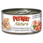 Корм Petreet консервы для кошек кусочки розового тунца с крабом сурими, 70 г