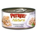 Корм Petreet консервы для кошек куриная грудка с креветками, 70 г