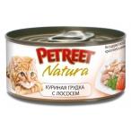 Корм Petreet консервы для кошек куриная грудка с лососем, 70 г