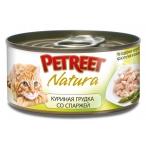 Корм Petreet консервы для кошек куриная грудка со спаржей, 70 г