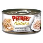 Корм Petreet консервы для кошек куриная грудка с оливками, 70 г