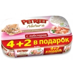 Корм Petreet Multipack кусочки розового тунца с лобстером 6 шт/70 г, 420 г
