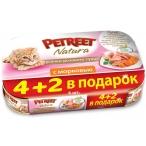 Корм Petreet Multipack кусочки розового тунца с морковью 6 шт/70 г, 420 г