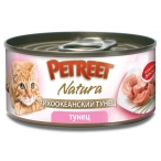 Корм Petreet консервы для кошек кусочки тихоокеанского тунца в рыбном бульоне, 70 г