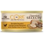 Корм Wellness CORE Signature Selects (в соусе) для кошек, куриное филе с печенью, 79 г