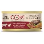 Корм Wellness CORE Signature Selects (в соусе) для кошек, говядина с куриным филе, 79 г