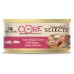 Корм Wellness CORE Signature Selects (консерв.) для кошек, тунец с лососем, 79 г