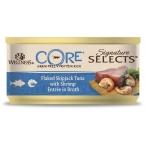 Корм Wellness CORE Signature Selects (консерв.) для кошек, тунец с креветками, 79 г